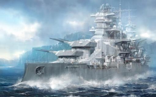 USS Maine no golfo de Aden